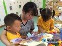 Sansha-school,Yongxing.(7)_01Sep2016.jpg