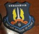 PLAAF 109. Brigade - patch.jpg