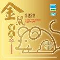 IMG-20200125-WA0011.jpg