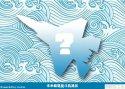 J-35 AVIC announcement.jpg