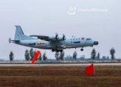 GX-8-landing.jpg