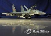 Su-27UBK model or real.jpg