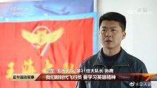 PLAAF 9. Brigade - Wang Hai Brigade - patch full.jpg