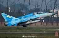 JF-17BM 17-07 - Myanmar AF 20190324.jpg