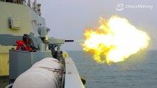 056-30mm-gun-firing.jpg