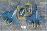 J-16 Batch 01-04 vs Batch 05+ notes.jpg