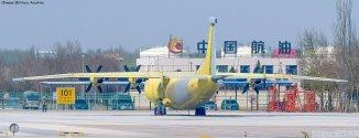 Y-9T2.jpg