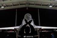 Su-30MK2-front.jpg