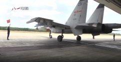 J-11BH-81285.jpg