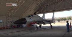J-11BSH-81984.jpg