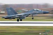 J-16 cn. 0412 fine.jpg