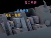 ch2-weaponbay.jpg