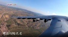 Y-20-back-full.jpg