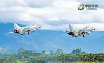 JH-7A-south.jpg