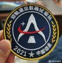 亚轨道运载器试验队20210722.jpg