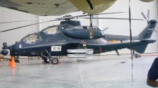 WZ-10-Army-Attack-Helicopter-1200x675.jpg