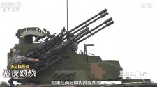 Type 95 SPAA 997.JPG