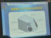 EC1A2930-61B6-455D-A6BA-2CE0C23D5341.jpeg