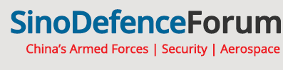 China Defence Forum
